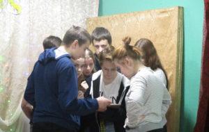 Татьянин день в Костромском автодорожном колледже